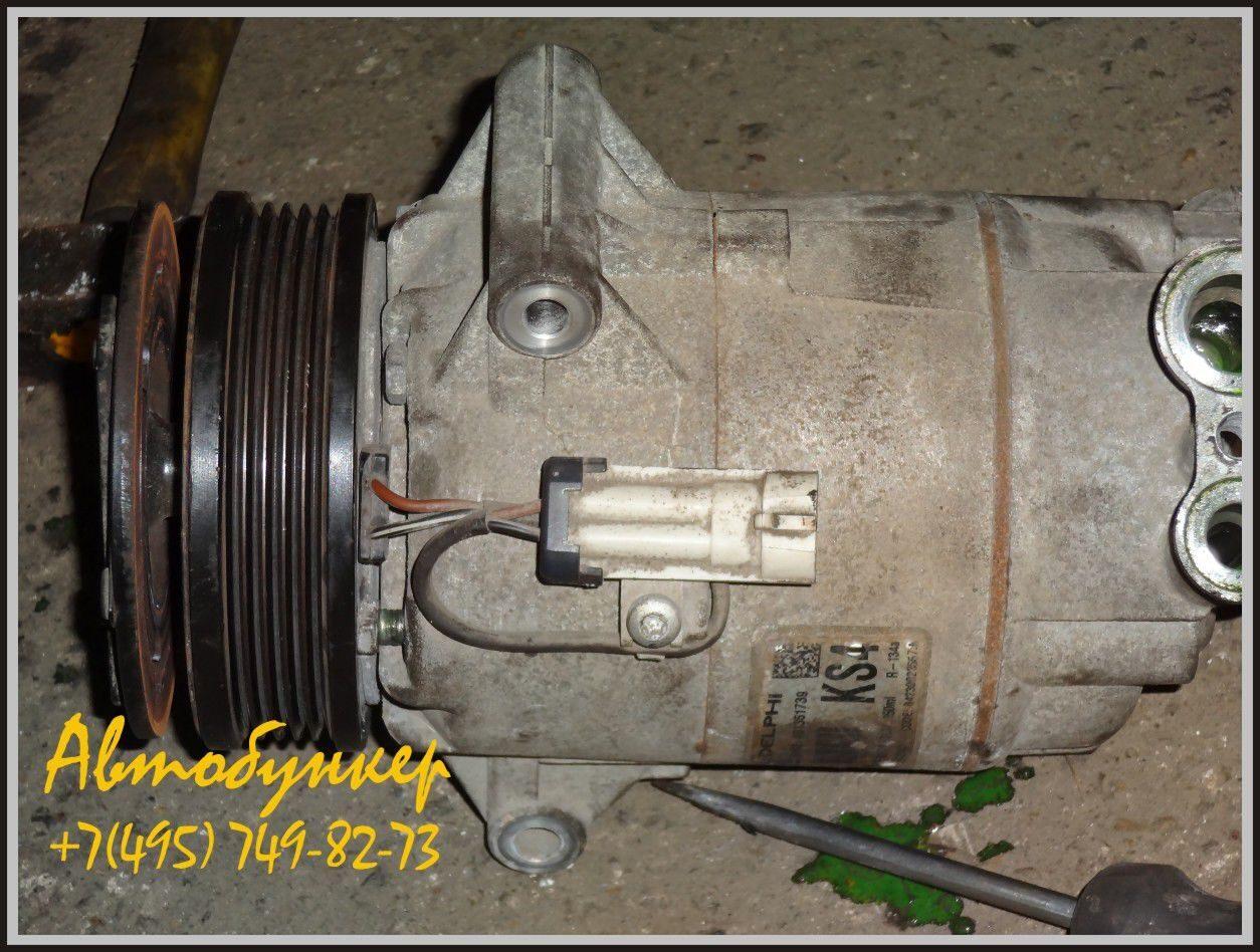 Ремонт компрессора кондиционера автомобиля 100